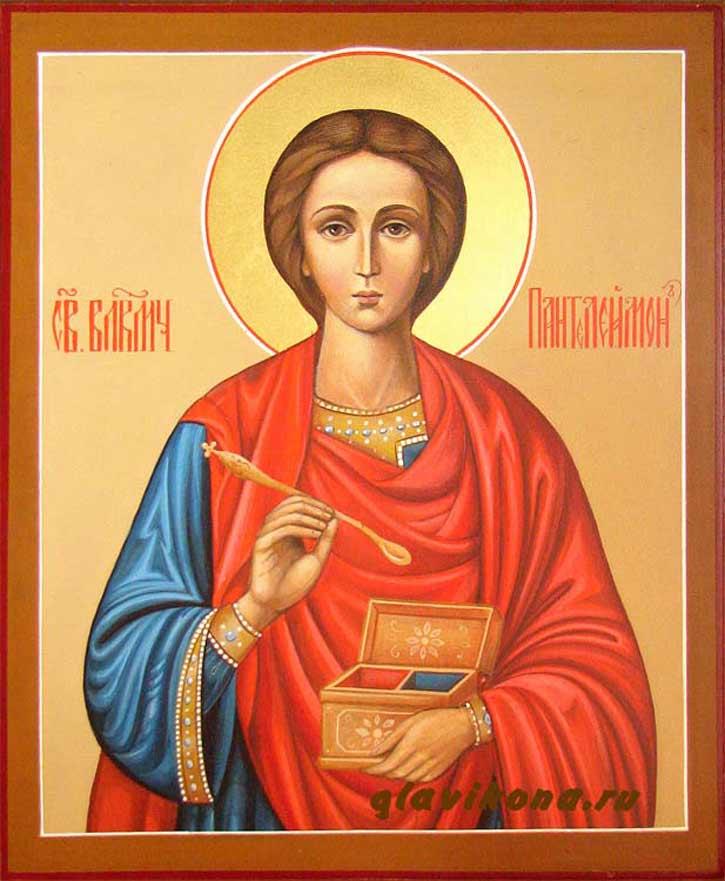 Икона Святого Пантелеймона целителя