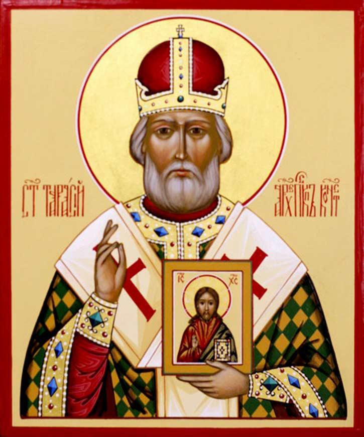 Икона Святого Тарасия Константинопольского
