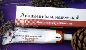 лечение мазью Вишневского (линимент бальзамический)