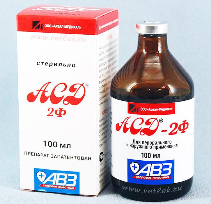 препарат Дорогова АСД 2ф